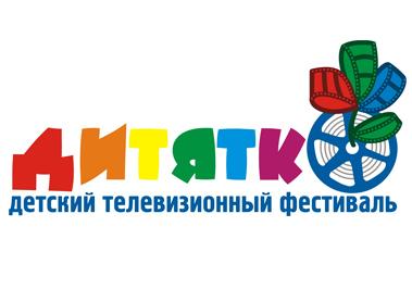 Logo-Festival-Ditatko