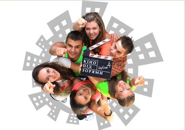 Logo Festival KinoPodZvezdami