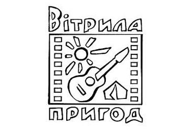 Logo Festival VitrilaPrigod