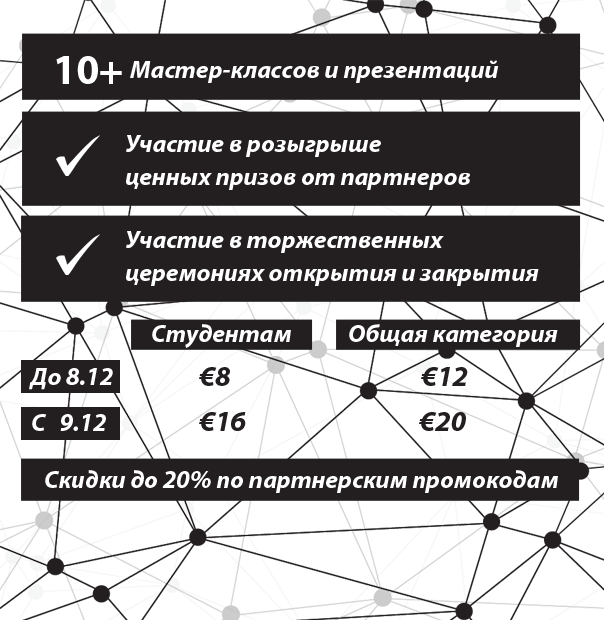 Условия Минск1