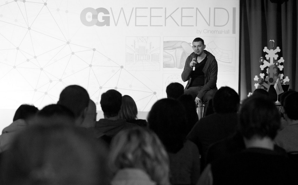 CG Weekend Kiev photo 2
