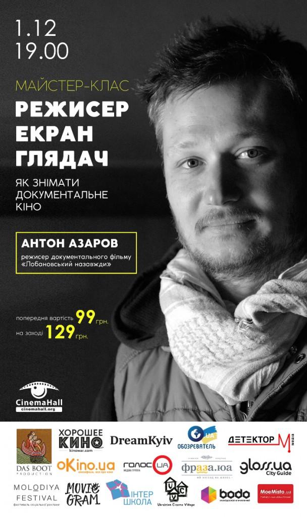 Poster MK Anton Azarov mal