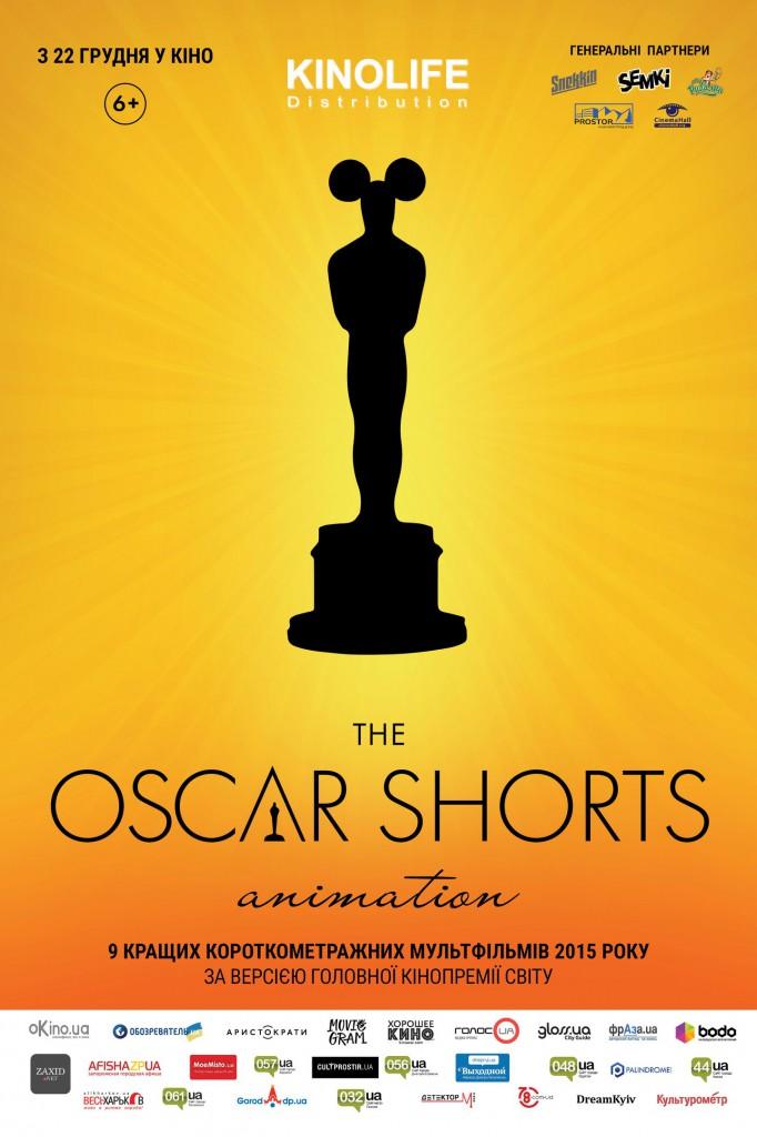 Oscar Shorts 2016 Animation